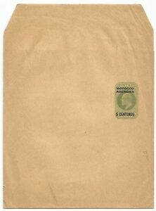 Morocco Agencies Edward VII 5c postal stationery wrapper ovpt on GB mint