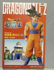 Dragon Ball Z DBZ Super Concrete Collection Goku Vol 3 Banpresto Japan New