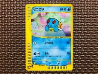 [Near Mint] Pokemon cards Japanese Squirtle McDonald e-series PROMO Rare Holo /1