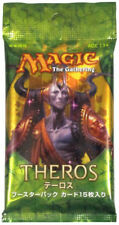 Theros Booster Pack (JAPANESE) FACTORY SEALED BRAND NEW MAGIC MTG ABUGames