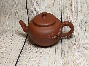 Small Chinese Yixing Teapot - Dark Red Teapot Raised Vine Design Marked Base