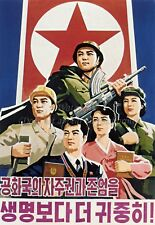 North KOREA Anti-American Propaganda Poster Print PEOPLE ARMY FLAG A3 + #D119