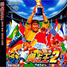 Used SNK NEO GEO CD Super Sidkicks 2 Tokutenou Import Japan