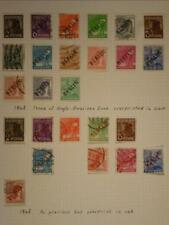 Cats Superb European Stamps