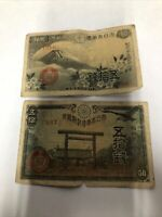2 Japan  50  Sen  ND. 1938  P 58a  Block And 1 From 1940's Banknote Bundle