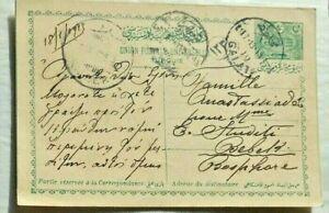 Ottoman Turkey 1913 POSTAL STATIONERY 10 PARA USED FROM GALATA TO BEBEK.RRR