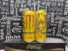 Rare china 2020 coca coke cola Monster energy Dragon tea can empty