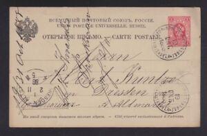 RUSSIA UKRAINE 1898 POSTAL STATIONERY CARD PROSKUROV (KHMELNTSKI) TO DRESDEN