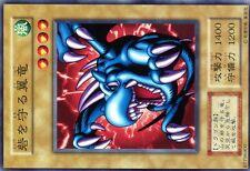 Ω YUGIOH Ω 87796900 Winged Dragon, Guardian Fortress