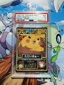 Happy Pikachu Holo MEIJI Prism 1998 PSA 5 Rare Promo Japanese Pokemon Card