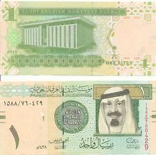 Saudi Arabien / Saudi Arabia - 1 Riyal 2016 UNC - Pick 31d