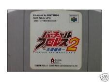 VIRTUAL PRO WRESTLING 2 Nintendo 64 Import Japan N64 1