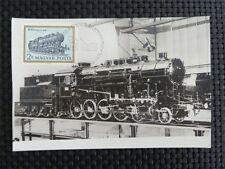 UNGARN MK 1968 EISENBAHN TRAIN LOCOMOTIVE MAXIMUMKARTE MAXIMUM CARD MC CM c1792