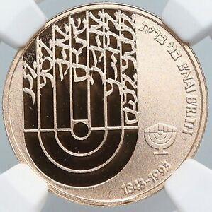 1992 ISRAEL B'nei B'rit Menorah VINTAGE Proof Gold 5 New Shekel Coin NGC i89083