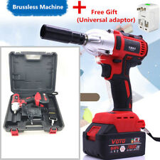 ELECTRIC IMPACT WRENCH Brushless Cordless Rechargeable 360(Nm)+Universal Adaptor