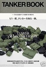 PORTER TANKER BOOK 30th Anniversary Archives GUIDE Collect 1983-2013 Yoshida Bag