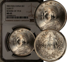 NGC MS-63 CHINA FAT MAN YUAN SHIH KAI SILVER $1 DOLLAR 1920 (REVERSE OF 1914) R!
