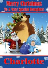 personalised Christmas card Masha and the Bear Any name/relation