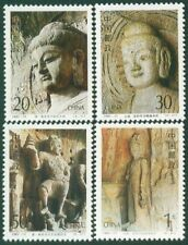 CHINA 1993-13 Longmen Grottoes stamps