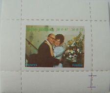 Great Britain - Davaar Island?? - Block Silver Wedding 1947 - 1972 MNH