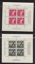 Nicaragua sc#C308a (C296-C308 set of souvenir sheets) mint nh vf 1949 Sports set