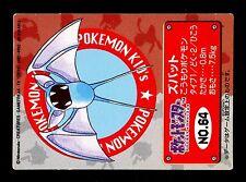POKEMON KIDS JAPANESE BANDAI CARD (50x70)(Ver. 11) N°  64 ZUBAT NOSFERAPTI