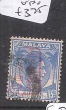 Malaya Jap Oc Straits SG J154 VFU (2dgb)