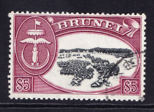 BRUNEI 1956 SG113a $5 black & brown-purple - fine used. Catalogue £15