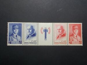 Lot 4 Timbres FRANCE Bande Petain Francisque n°571A Neuf** 1er choix (828A)