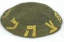 "Uniqe Idf Israel Army Yamaka Kipot Shabbat Yarmulke Kippah Jewish 6.3"" 16cm"