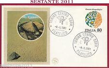 ITALIA FDC FILAGRANO DISSESTO IDROGEOLOGICO 1981 ANNULLO TORINO U618