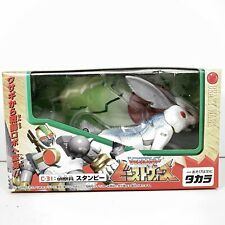 Vintage Transformers Beast Wars Neo Takara C-31 Cybertron Stampy Japanese 1999
