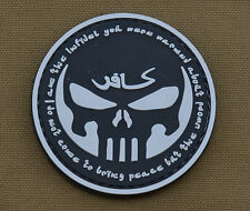 """PVC / Rubber Patch """"I am the Infidel"""" with VELCRO® brand hook"""