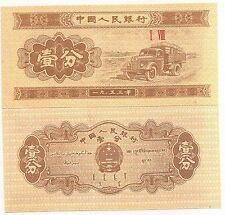 China 1 Fen 1953 P-860 Unc 16 Pcs