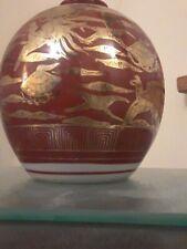 Japanese Kutani Ware Iron Red Gold Gilded Flying Cranes Design Vase