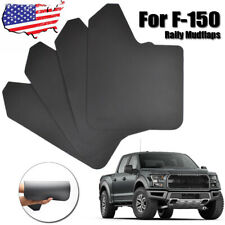 Wide Rally Mud Flaps Splash Guards Mudguards Mudflaps For Ford F150 F-150 F250