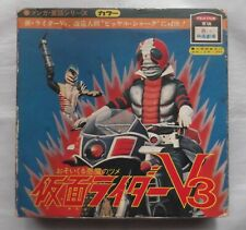 VINTAGE FUJI FILM JAPAN KAMEN RIDER V3 8 MM MOVIE REEL IN BOX - COLOR NO SOUND