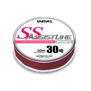 * VARIVAS Avani SS Assist Line Wine red 20m
