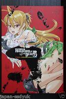 JAPAN manga: Highschool of the Dead Full Color edition vol.5