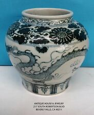 Small Antique Chinese Porcelain Vase Depicting a Dragon