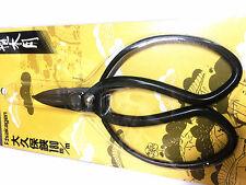 1PC High Grade Premium Bonsai SHEAR-180mm -MADE IN JAPAN