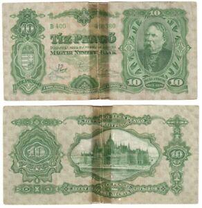 HUNGARY 10 Pengo Banknote (1929) P.96 - Rare.