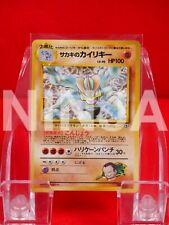 {A- rank} Pokemon Card Giovanni's Machamp No.068 Holo Rare!! GYM F/S #K1666