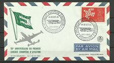 France 1961 - Airplane, FDC
