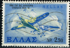 Greece Aviation Aircrafts Airforce History stamp 1968