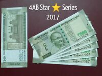 India New 500 Rupees - Replacement Star Series 4AB Prefix 2017 - UNC - S - P-114