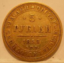 Russia 1853 SPB AG Gold 5 Roubles AU