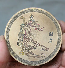 Old Archaic Chinese Classic Bronze Four Great Beauties 邵君 rotundity Mirror
