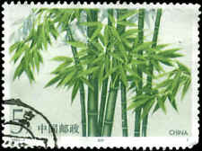 People's Republic of China  Scott #2448 Used from Souvenir Sheet  PRC