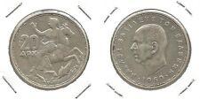 GRECIA - 20 Dracme 1960 argento (4)